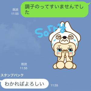【企業マスコットクリエイターズ】コスチュームキューピー スタンプ