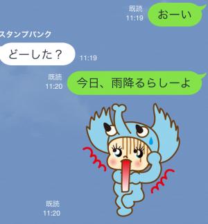 あ (4)