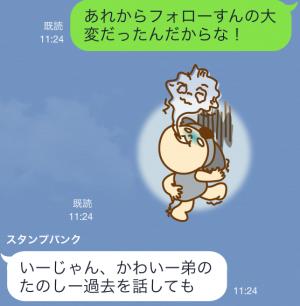 あ (8)