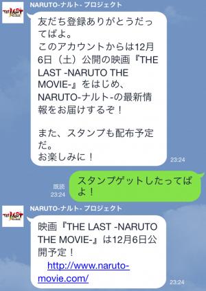 【限定スタンプ】NARUTO 疾風伝 スタンプ(2014年12月08日まで)