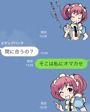 【企業マスコットクリエイターズ】ランちゃん&イーワ スタンプ