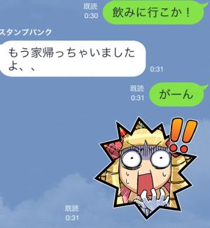 【隠しスタンプ】ケリ姫スイーツ スタンプ(2015年02月04日まで)