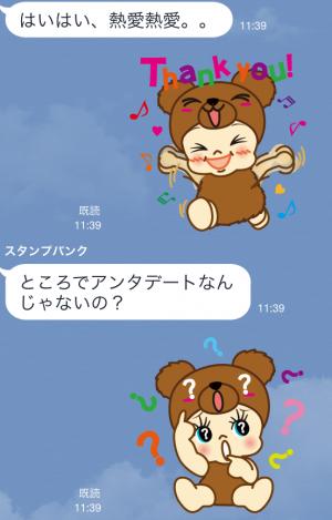 い (1)