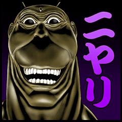 【限定スタンプ】テラフォーマーズ スタンプ(2014年12月02日まで)