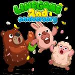【限定スタンプ】ありがとう!LINE GAME 2周年 スタンプ(2014年12月17日まで)