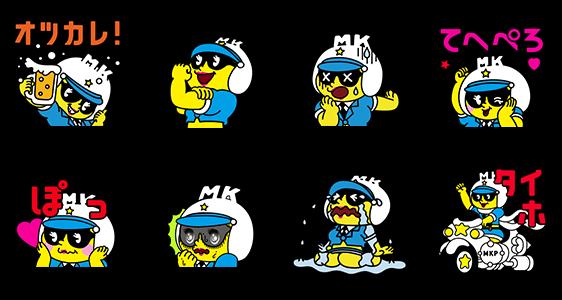 【動く限定スタンプ】マツポリちゃんアニメーションスタンプ スタンプ(2014年12月01日まで)