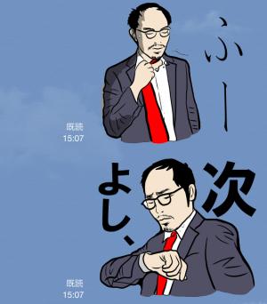 【芸能人スタンプ】ハゲリーマン 森翔太 スタンプ (6)