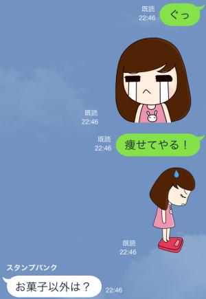 【限定無料クリエイターズスタンプ】momo&joon pyo スタンプ(無料期間:2014年12月21日まで) (19)