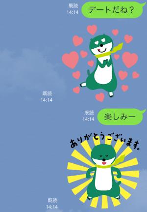 【限定スタンプ】三井住友銀行キャラクタースタンプ 第2弾 スタンプ(2015年01月19日まで) (6)