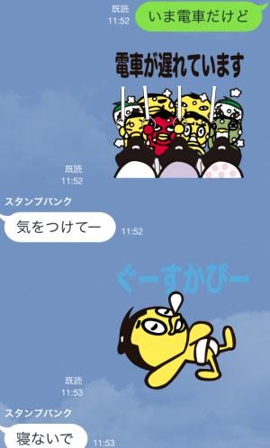 【企業マスコットクリエイターズ】大相撲「ハッキヨイ!せきトリくん」 スタンプ (19)