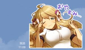 【ゲームキャラクリエイターズスタンプ】【公式】ヘルプ!!!恋が丘学園おたすけ部 スタンプ (23)