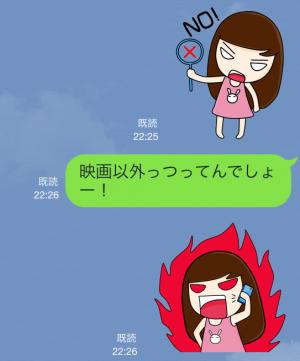 【限定無料クリエイターズスタンプ】momo&joon pyo スタンプ(無料期間:2014年12月21日まで) (7)