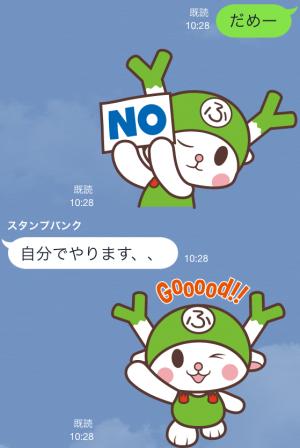 【ご当地キャラクリエイターズ】ふっかちゃんの日常 スタンプ (21)