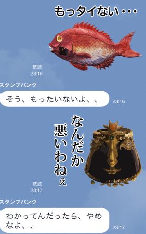 【芸能人スタンプ】ラーメンズ片桐仁の粘土アートで一言 スタンプ (4)
