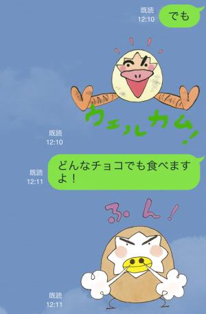 【アニメ・マンガキャラクリエイターズ】たまごにいちゃんスタンプ (19)