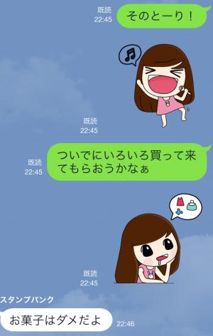 【限定無料クリエイターズスタンプ】momo&joon pyo スタンプ(無料期間:2014年12月21日まで) (18)