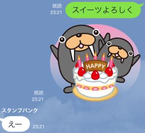 【企業マスコットクリエイターズ】トドクロちゃん スタンプ (24)