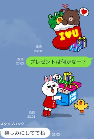 【隠しスタンプ】LINEサンタからメリークリスマス♪ スタンプ(2015年01月05日まで) (5)