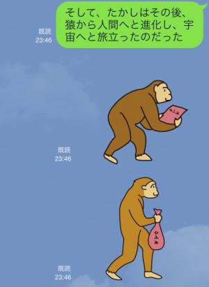 【企業マスコットクリエイターズ】ひふみろ スタンプ (20)