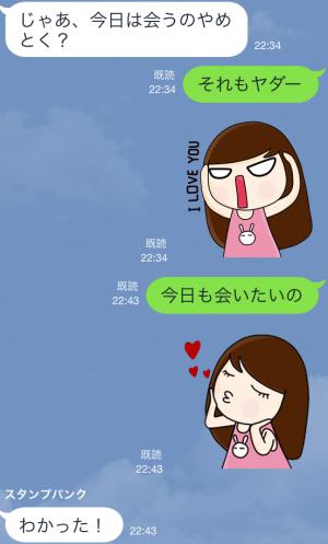 【限定無料クリエイターズスタンプ】momo&joon pyo スタンプ(無料期間:2014年12月21日まで) (16)