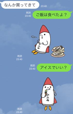 【企業マスコットクリエイターズ】ひふみろ スタンプ (15)