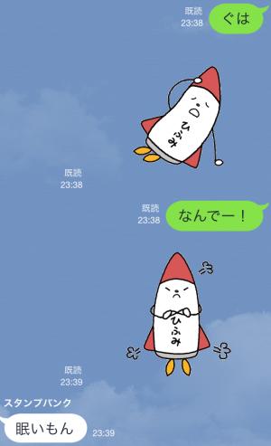 【企業マスコットクリエイターズ】ひふみろ スタンプ (12)