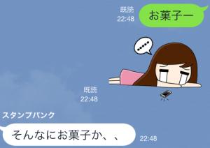【限定無料クリエイターズスタンプ】momo&joon pyo スタンプ(無料期間:2014年12月21日まで) (21)