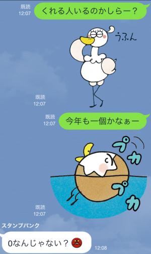 【アニメ・マンガキャラクリエイターズ】たまごにいちゃんスタンプ (13)