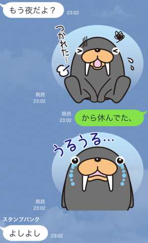 【企業マスコットクリエイターズ】トドクロちゃん スタンプ (4)