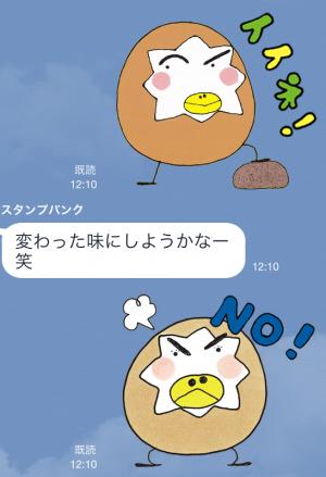 【アニメ・マンガキャラクリエイターズ】たまごにいちゃんスタンプ (18)