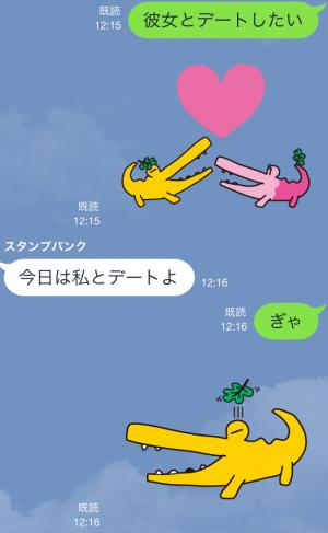 【ご当地キャラクリエイターズ】おいでよ!カシワニ(柏に)! スタンプ (20)