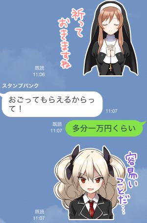 【ゲームキャラクリエイターズスタンプ】【公式】ヘルプ!!!恋が丘学園おたすけ部 スタンプ (19)
