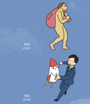 【企業マスコットクリエイターズ】ひふみろ スタンプ (21)