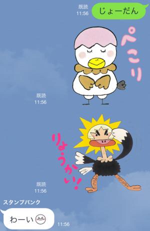 【アニメ・マンガキャラクリエイターズ】たまごにいちゃんスタンプ (6)