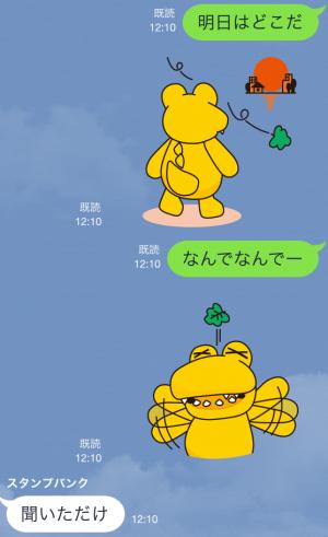 【ご当地キャラクリエイターズ】おいでよ!カシワニ(柏に)! スタンプ (15)