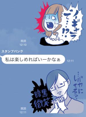 【芸能人スタンプ】アラサーちゃん合コン必勝スタンプ (13)