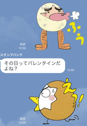 【アニメ・マンガキャラクリエイターズ】たまごにいちゃんスタンプ (11)