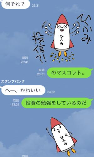【企業マスコットクリエイターズ】ひふみろ スタンプ (4)