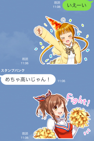 【ゲームキャラクリエイターズスタンプ】【公式】ヘルプ!!!恋が丘学園おたすけ部 スタンプ (18)