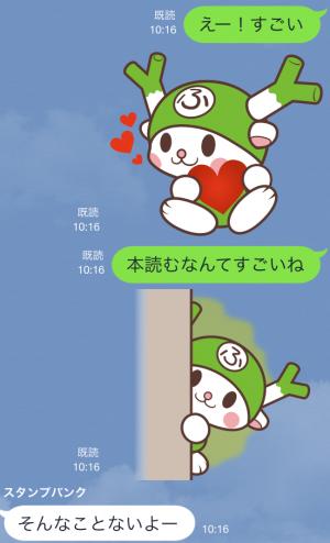 【ご当地キャラクリエイターズ】ふっかちゃんの日常 スタンプ (5)