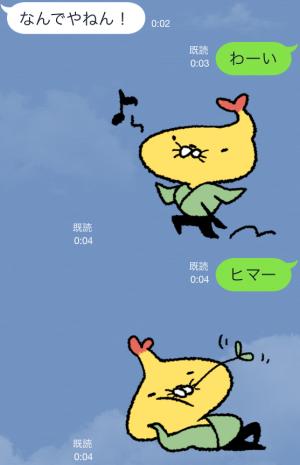 【限定無料クリエイターズスタンプ】テンプラニンジャ&サムライ スタンプ(2014年12月28日まで) (19)