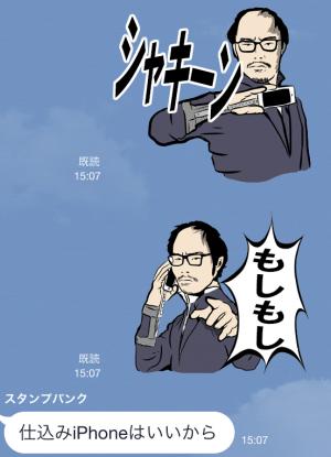 【芸能人スタンプ】ハゲリーマン 森翔太 スタンプ (5)