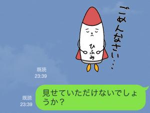 【企業マスコットクリエイターズ】ひふみろ スタンプ (14)