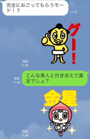 【企業マスコットクリエイターズ】大相撲「ハッキヨイ!せきトリくん」 スタンプ (4)