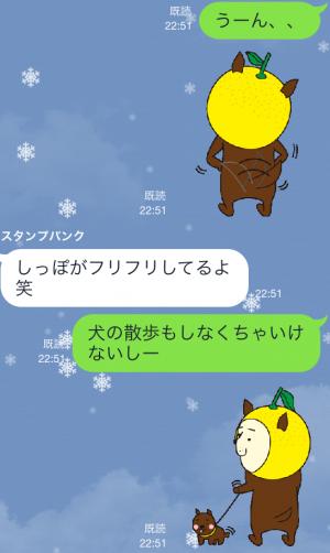 【ご当地キャラクリエイターズ】みやざき犬(ミヤザキケン) スタンプ (5)