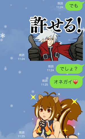【ゲームキャラクリエイターズスタンプ】ぶるらじカットイン 1 スタンプ (12)