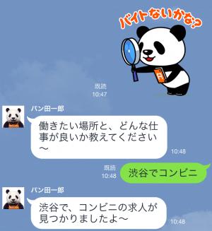 【隠しスタンプ】パン田一郎と話せるスタンプ♪ スタンプ(2015年06月07日まで) (10)