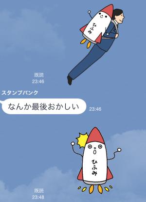 【企業マスコットクリエイターズ】ひふみろ スタンプ (22)