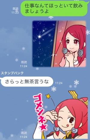 【ゲームキャラクリエイターズスタンプ】ぶるらじカットイン 1 スタンプ (11)