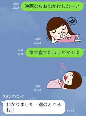 【限定無料クリエイターズスタンプ】momo&joon pyo スタンプ(無料期間:2014年12月21日まで) (10)
